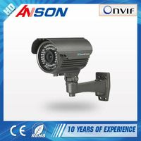 ANSON AX-S200WA-IP ip camera 1080p onvif 2.0 Outdoor Night Vision IR-CUT IP66 Waterproof