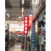 P10 LED double-faced advertising panel