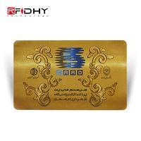Hot Stampling Gold PVC RFID Card for Membership Management thumbnail image