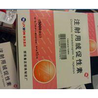 hcg,hcg 5000iu,human chorionic gonadotropin (hCG), human chorionic gonadotropin ,hcg