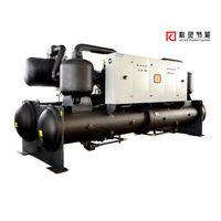 water source ground source heat pump thumbnail image