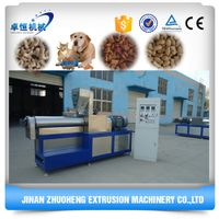 dog food extruder production line thumbnail image