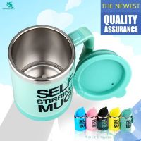 Automatic Stirring Mixing Coffee Tea Cup Self Stirring Mug Lazy Guy's choice