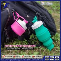 food grade silicone foldable sports bottle