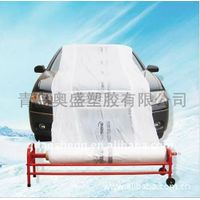 Made in China Auto paint masking film
