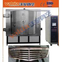 Aluminum Metallizer by Thermal Evaporation Coating