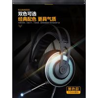 pc headphone game headset good price