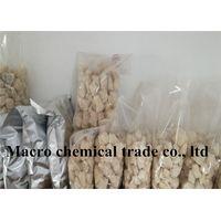 CAS:17763-12-1 BK-DMBDB white flakes Dibutylone DIBU