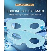 cooling eye patch thumbnail image