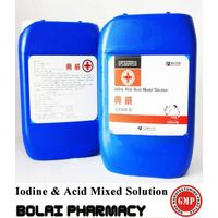 Lodine and Acid Mixed disinfecting solution farm disinfectant