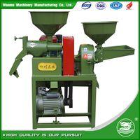 WANMA8004 Whole Set Home Use Combine Rice Mill thumbnail image