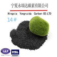 Black fused alumina/aluminium oxide/corundum abrasive