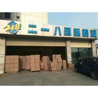 DHL/Fedex/UPS/TNT Air freight shipping rates from China to Portugal/Greece/Romania/Australia/France/
