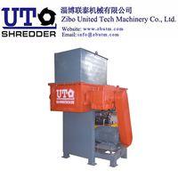 Hot selling electric plastic shredder paper crushing machine S48150 thumbnail image