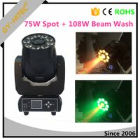 DJ Spot 75w +9pcs 12W Wash RGBWA LED Moving Head Stage Light