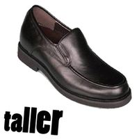 china factory/ manufacturer /supplier/for height increasing shoes/man elevator shoes/taller shoes/li