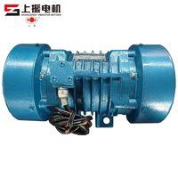 YZO-20-2 20KN 2900RPM concrete using vibrator motor