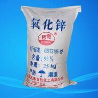 Zinc Oxide Feed grade 95%