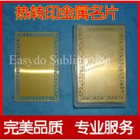 sublimation metal business card with coating thumbnail image