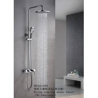 Big shower faucet