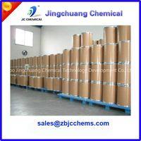 2,5-Dichloronicotinic acid CAS 59782-85-3