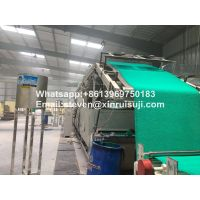 PVC Coil Door Mat Machine,PVC Coil Mat Production Line