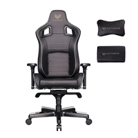 VICTORAGE Bravo Series PU Leather Luxury Office Chair Home Chair(carbon) thumbnail image