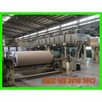 used kraft paper machine