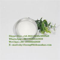 factory supply white powder Aspartame CAS 22839-47-0 thumbnail image