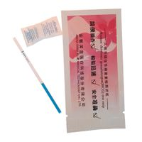 One step HCG urine pregnancy test kits ( strip cassete midstearm model )