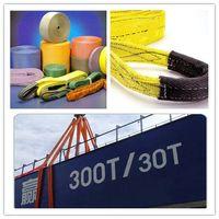 supply lifting sling/webbing sling thumbnail image