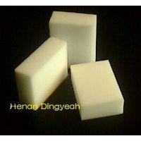 Melamine Sponge thumbnail image
