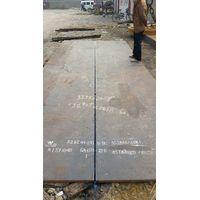 Steel Plate thumbnail image
