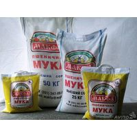 flour thumbnail image