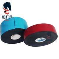 Double Sided PE Foam Tape