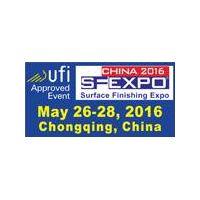 SF EXPO China 2016