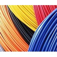 MIXEM TPE for FR wire & cables (FR series) thumbnail image