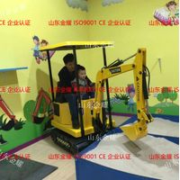 The electrical amusement excavator for indoor entertainment park thumbnail image