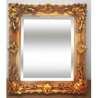 Mirror Frame thumbnail image