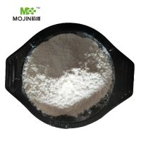Factory supply MgOH2 Magnesium Hydroxide CAS 1309-42-8 thumbnail image