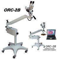 ORC-2B Colposcope thumbnail image