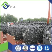 Wharf Use Floating Pneumatic Rubber Fender