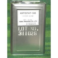 Antistatic agent for Gravure Ink (ANTISTAT-340)