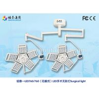 Mingtai LED760/760 petal model operation light