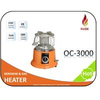 Fujika Multifunction gas heater OC-3000