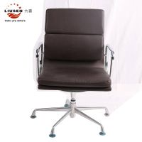 Black Simple and Soft PU Office Executive Chair Adjustable and Swiveling Boss Chair (LS-DB-00011) thumbnail image
