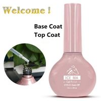 High Quality Base Coat UV Gel Polish Base Gel Nail Top Coat gel Polish Free Sample