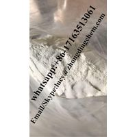 25i-nboh 25i 25i-nboh CAS NO.802286-83-5 reasonable price, high purity
