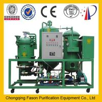 DTS Multifunctional Waste Oil Purification & Regeneration Equipment