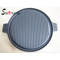 SR220 Cast Iron Cookware BBQ Grill Outdoor Sillet Plate Outdoor Cookware